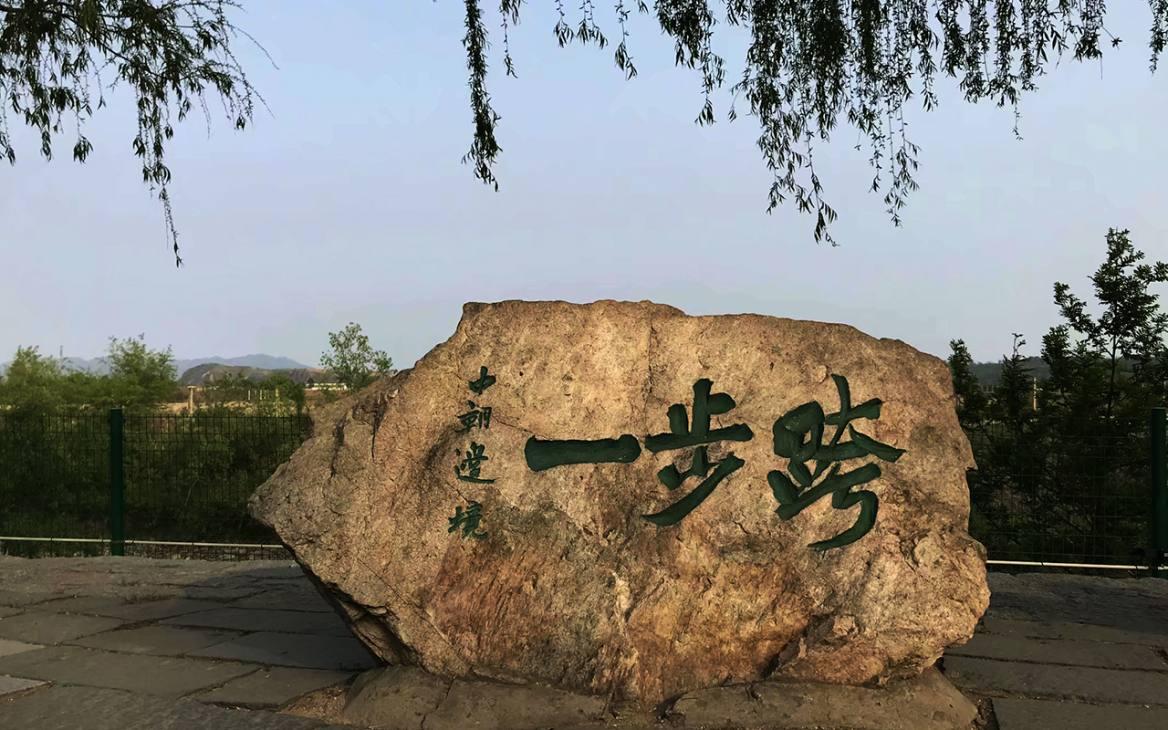 大连鸭绿江大米_【辽东赏秋】中国枫叶之都徒步,寻找北国最美秋色-千行网
